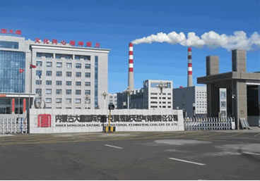 Inner Mongolia Datang International Coal-based Natural Gas Purchase Division I Coal Transportation Flushing Pump, Gas Water Pump and Rainwater Lifting Pool Self-priming Pump