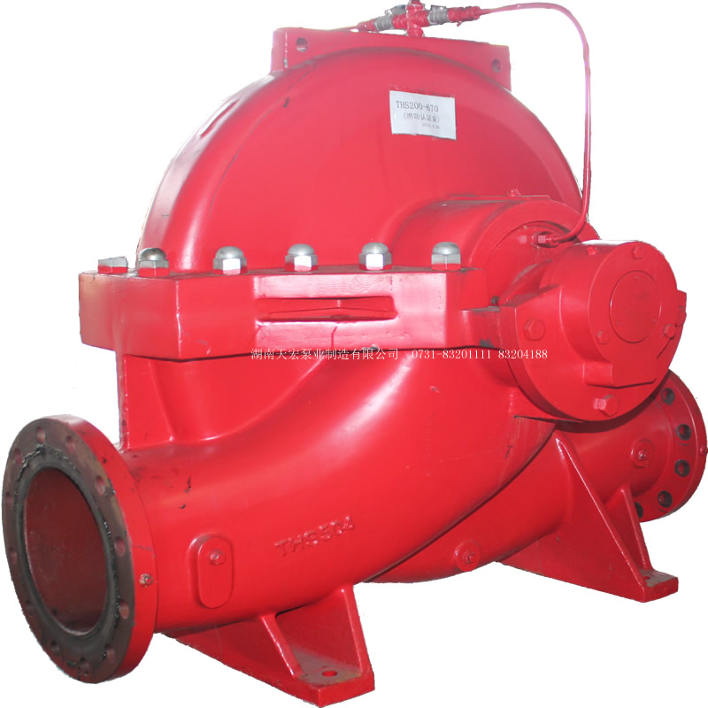 XBD/XBC-S open type double suction fire pump